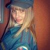 Ольга, 31, г.Камбарка