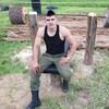 Алекс, 23, г.Новосибирск