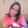 Анна, 34, г.Уссурийск