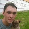 Дмитрий, 22, г.Нижневартовск