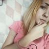 Кристина Ильчигулова, 21, г.Стерлитамак