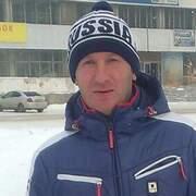 виктор 44 Омск