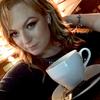 Екатерина, 29, г.Ставрополь
