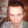 Айдар, 23, г.Оренбург