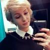 Марина, 25, г.Таганрог