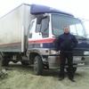Александр, 39, г.Нюксеница