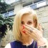 Луиза, 34, г.Москва
