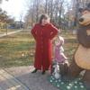 ОЛЬГА, 50, г.Курганинск