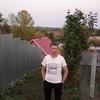 Александр, 37, г.Щекино