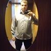 Денис, 29, г.Санкт-Петербург