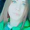 Олечка, 19, г.Новочебоксарск