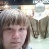 Анастасия, 27, г.Челябинск