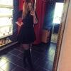 Екатерина, 22, г.Нефтеюганск