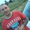 Сильвупле, 27, г.Самара