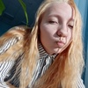 Оля, 16, г.Стародуб