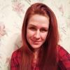 elena, 33, г.Ижевск