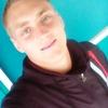 Григорий, 20, г.Анжеро-Судженск