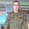 ванек, 21, г.Губкин