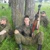 Макс, 25, г.Хабаровск
