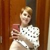 Alexandra, 45, г.Екатеринбург