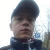 эрика, 36, г.Солнечногорск