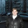 ТАТЬЯНА, 29, г.Дружная Горка