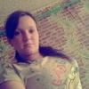лиля, 26, г.Рязань