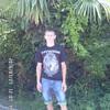Андрей, 27, г.Орел