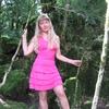 Мария, 39, г.Ростов-на-Дону