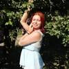 Ирина, 46, г.Балтийск