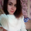 Елизавета Сясегова, 20, г.Глазов
