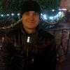 Andrey, 33, г.Новокубанск