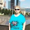 Татьяна, 56, г.Кисловодск