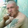 Серёга, 33, г.Холм-Жирковский