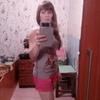 Элина, 33, г.Крапивинский