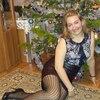 Elena, 26, г.Новосибирск