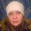Натусик, 32, г.Березовский (Кемеровская обл.)