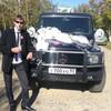 Иван Комов, 29, г.Кореновск