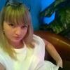 Анастасия, 27, г.Ленинск-Кузнецкий