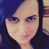 Ирина, 34, г.Калашниково
