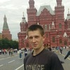 Максим, 25, г.Великий Устюг