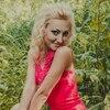 Алиса, 34, г.Омск