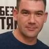 Alex, 34, г.Алексеевка