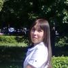 Iriska, 30, г.Новочебоксарск