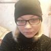 Наташа, 38, г.Чудово
