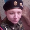 Алёна Косякова, 19, г.Свободный