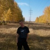 Евгений, 27, г.Любинский
