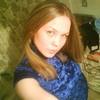 Катерина, 27, г.Анадырь (Чукотский АО)