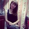 Екатерина, 21, г.Кесова Гора