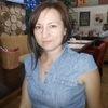Евгения, 34, г.Ижевск